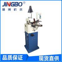 厂家直销精搏JB-MG450圆锯片自动磨齿机优质磨齿机厂家