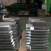 现货供应德国1.3243高速钢 圆钢 板材 红硬性高温耐磨