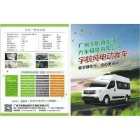 广州租车、企业上下班接送、酒店、机场、南站接送、物流配送