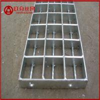 锦州密型钢格板 热镀锌钢格板批发