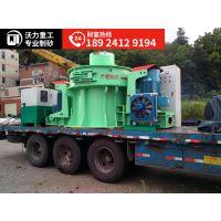 环保制砂机-制砂机厂家-广州沃力机械