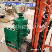 辽宁谷子专用脱皮机 高效环保型碾米机 小型碾米机