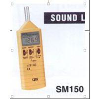 CPS SM150数字式噪音計/声级计