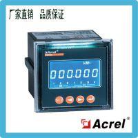 Acrel安科瑞PZ72L-DE/KC液晶直流电能表 开关量输入输出485通讯