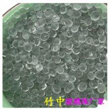 供应反光丝、反光布、反光膜等反光材料用玻璃微珠-高折射反光玻璃微珠价格-高亮超细500目高折射反光粉