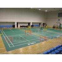 济南塑胶地板,羽毛球地胶,乒乓球塑胶
