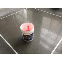 供应诸暨+海宁+桐乡金刚砂硬化剂+菲斯达渗透剂+混凝土密封固化剂