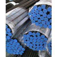 重庆无缝钢管|现货供应|16mn 无缝钢管价格