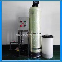 苏州艾瑞思水处理设备/软水设备/RO设备 ***专业***的服务!