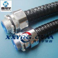 鑫翔宇内径6mm配套包塑金属软管接头,外牙型电线保护软管配套接头