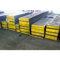 益福提供Cr12MoV精料光板加工Cr12MoV冷作模具钢