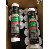 硅酮胶生产厂家-中性玻璃胶价格-玻璃胶透明