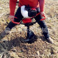 地钻挖坑机 大马力种植打坑机 宿州植树挖坑机