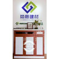 尚橱世家全铝家居主要批发材料、定制成品