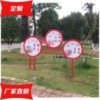 社会主义价值观牌 中国梦圆环公益广告牌 核心价值观牌制作厂家