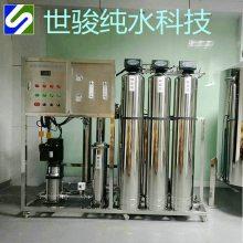 医院科研机构用超纯水设备 深圳世骏纯水科技