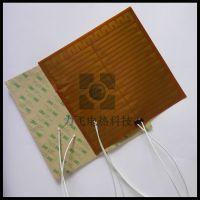 PI&KAPTON电热片 技术先进 品质保证