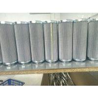 HY-125-001-F滤芯,电厂再生循环泵入口滤芯