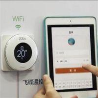 兰州联网温控_好!(图)_电采暖联网温控系统
