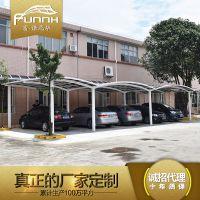 郑州市S型车汽车停车棚弯弧车蓬流线型铝合金车棚防紫外线合抱车棚