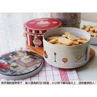 简约式食品饼干礼品铁罐包装盒河北铁盒定制包装盒厂家