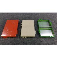 【德普龙品牌铝单板】广东铝单板销售