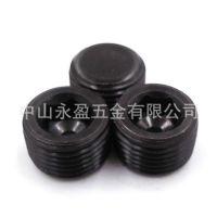 12.9级顶丝 发黑机米 DIN916 黑色无头内六角螺丝 紧定M16M20