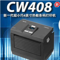 SATO CW408桌面型条码打印机