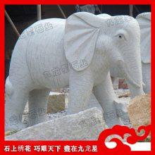 黄锈石雕小象批发 园林喷水大象 房地产石雕定制