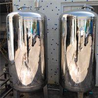 梅州厂家设计生产储啤酒无菌不锈钢储水箱 304不锈钢找晨兴定制