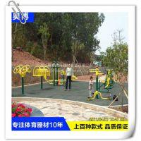 常德体育器材单人坐拉器厂价批发,户外云梯健身器材沧州奥博,加盟销售