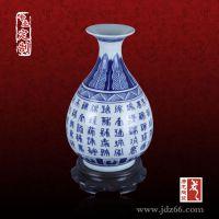 客厅装饰花瓶价格,优质花瓶定做,装饰小花瓶