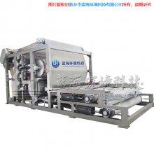 蓝海环境工程_带式污泥脱水机设备_江苏带式污泥脱水机