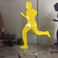 人物剪影雕塑 广州玻璃钢剪影雕塑定制 运动主题道路绿化景观玻璃钢摆件
