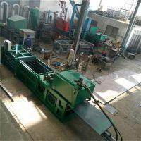废弃钢材皮 金属下脚料 液压打包机 通用型家用电220v打包机 中天