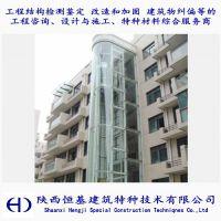 老旧建筑加装电梯改造设计施工服务