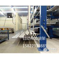 摇臂伸缩悬臂货架系统的特点与储货量7845型正耀机械