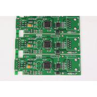广东地区 电路板 线路板实力厂家 嘉立创PCB打样 SMT贴片加工