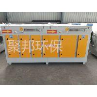废气处理设备等离子净化器环保除臭光氧净化器环保除臭除味设备