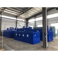 罐头加工废水处理装置工艺
