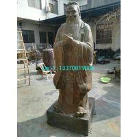 青岛厂家孔子老子古代人物铸铜雕塑