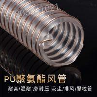 厂家直销 钢丝伸缩软管 pu透明聚氨酯排风除尘塑胶软管