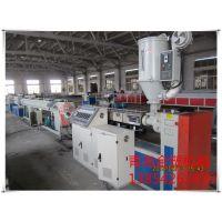 PPR冷热水管设备 SJ65*33 PPR热水管生产设备