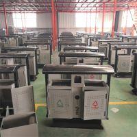 环保双桶垃圾桶分类垃圾桶生产厂家