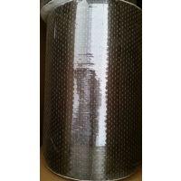 长治希本300g碳布 高强碳纤维布加固的厂家