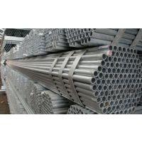 SC25热镀锌钢管厂家直销 天津友发Q235热镀锌钢管