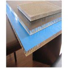 供应建筑工程专用金属吊顶天花铝蜂窝板厂家