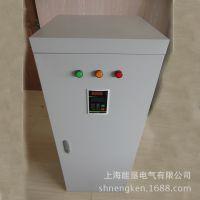 [厂家直销]NKR1S-90KW一拖一过压保护电机软起动柜 上海能垦软启动柜