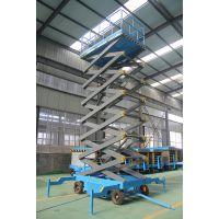 黑龙江 齐齐哈尔市户外维修安装高空作业升降台 移动剪叉式登高梯启运供应商