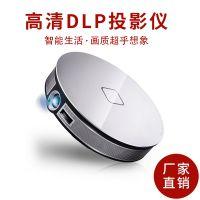 厂家直销微型智能高清wifi无线-imk808投影仪 4K精致便携式投影机